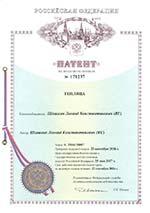 Патент компании Агропарник на теплицу 171237